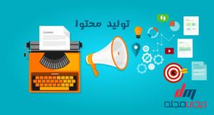 5 اصل مهم در موفقیت وبلاگ نویسان جهان